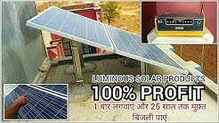 Solar Panels price in India 2019 | Luminous solar panel Review in Hindi | Shashank Is Here