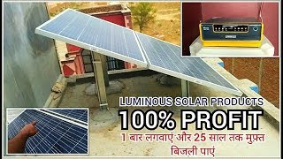 Solar Panels price in India 2018   Luminous solar panel Review in Hindi   Update Yourself Today