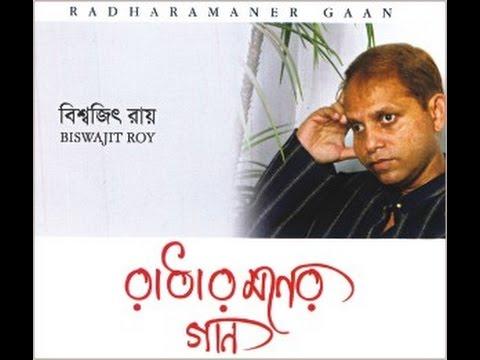 Ami jar karone bindhabone re by  RadhaRomon Dutta,  Folk