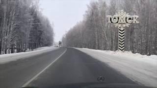 По дорогам Города Томска Kitty Cat (Eurosong 2014) - Tisha Cyrus cover