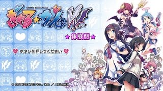 Gal Gun: Double Peace (DEMO) - 75 Minute Playthrough [PS4]