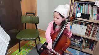 스즈키 첼로 2권 마지막곡 Suzuki cello bo…