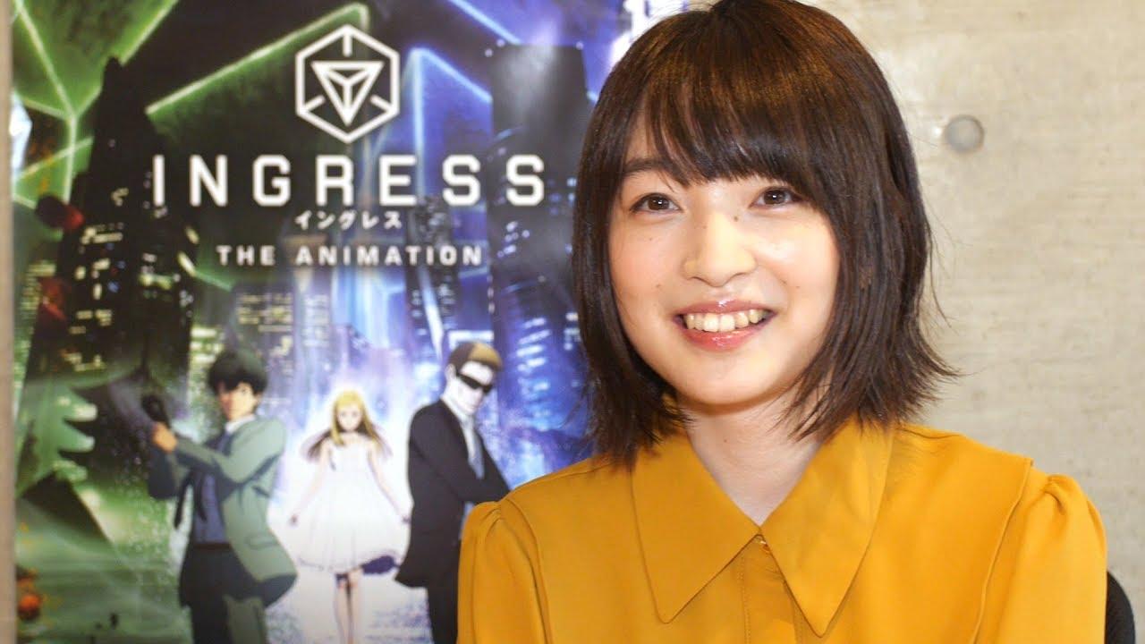 アニメ『イングレス』放送記念‼ ヒロイン役の上田麗奈に【独占 ...