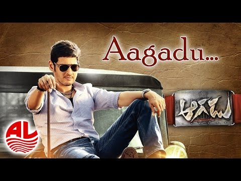 Aagadu || Title Track Full Song Official || Super Star Mahesh Babu, Tamannaah [HD]