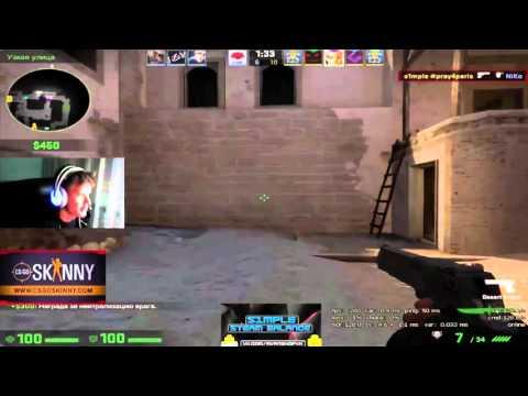 CS:GO - S1mple Hits A Crazy Shot On NiKo Again