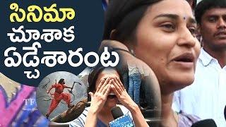 Baahubali 2 Movie Public Response | Baahubali Movie Fans Gets Emotional | TFPC