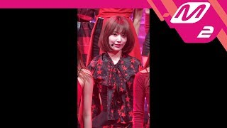 [MPD직캠] 아이즈원 미야와키 사쿠라 직캠 '라비앙로즈(La Vie en Rose)' (IZ*ONE Miyawaki Sakura FanCam) | @IZ*ONE SHOW-CON