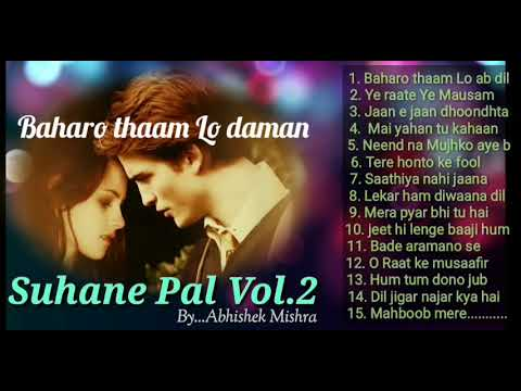 Suhanepal Vol.2 best songs