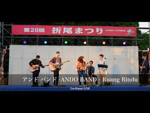 Ruang Rindu - Letto   Indo-Japan Cover   アンド バンド  ANDO BAND