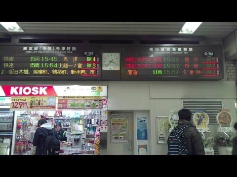 《乗り換え》東京駅、JR山手線から横須賀・総武線(快速)へ ...