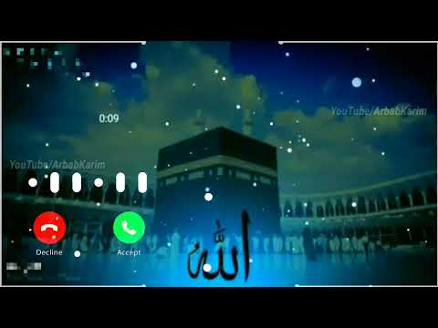 naat-ringtone-|-new-naat-ringtone-|-naat-ringtone-download-|-naat-mp3-ringtone-|-naat-ringtone-|