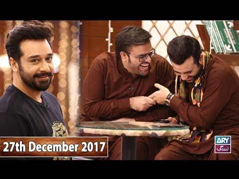Salam Zindagi With Faysal Qureshi - 27th December 2017 - Ary Zindagi