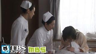 真紀子(宮田早苗)は園絵(中村玉緒)の配慮で1人部屋の特別病室に移された...