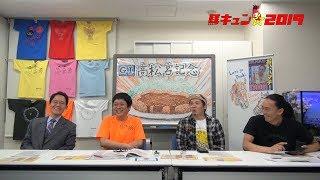 【馬キュン☆2019】高松宮記念 thumbnail