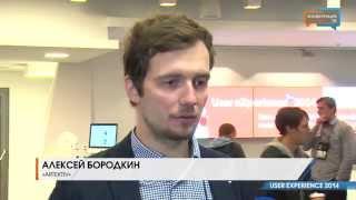 Интервью спикеров UXRussia 2014_2