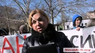 Видео Новости-N: В Николаеве заемщики требуют лишить российский