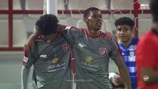 الأهداف | الدحيل 7 - 4 الخور | دوري قطر غاز تحت 23 سنة