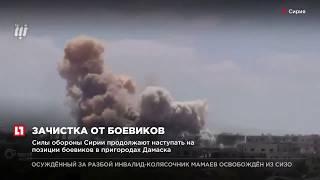 ВКС России и сирийские летчики нанесли авиаудар по позициям ИГИЛ к югу от Ракки