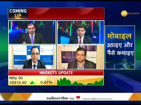 Final Trade: Know what market experts have to say about market on December 11, 2017