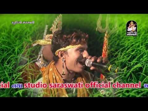 Ramamandal | Shapar Veraval Live | Naklank Nejadhari Ramamandal - Part 3 | Gujarati Live Program