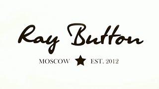 видео Купить обувь Philipp Plein в Москве — интернет магазин «Smart Shoes»