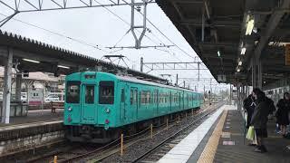 105系橋本駅発車