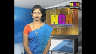NCN NEWS ARMOOR DAILY NEWS 18 06 2018