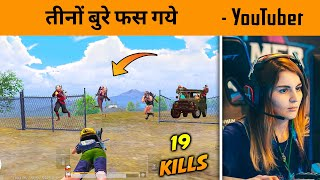 🇮🇳 3 YouTubers and 1 Girl Gamer in A Same Match Chicken Dinner Challenge - PUBG Mobile Gameplay