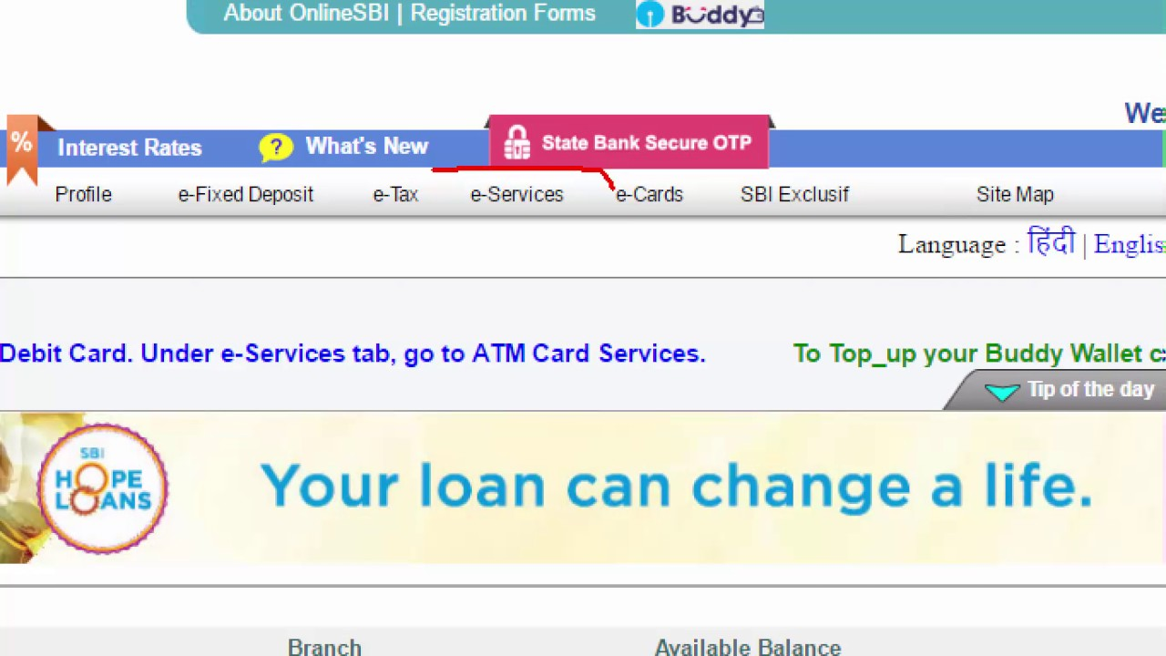 Sbi Online Cheque Book Request Form