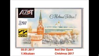 Christmas 2017 Shotgun Match - Yury Nikolaev