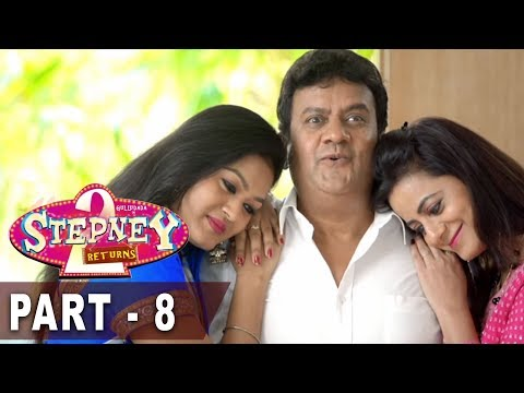 Stepney 2 Returns Funny comedy Scenes | Latest Hyderbadi Movie | Gullu Dada, Pentali Sen thumbnail