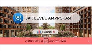 видео Новостройки у метро Локомотив от 2.91 млн руб в Москве