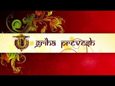 Griha Pravesh Invitation By Sachin Prajapati
