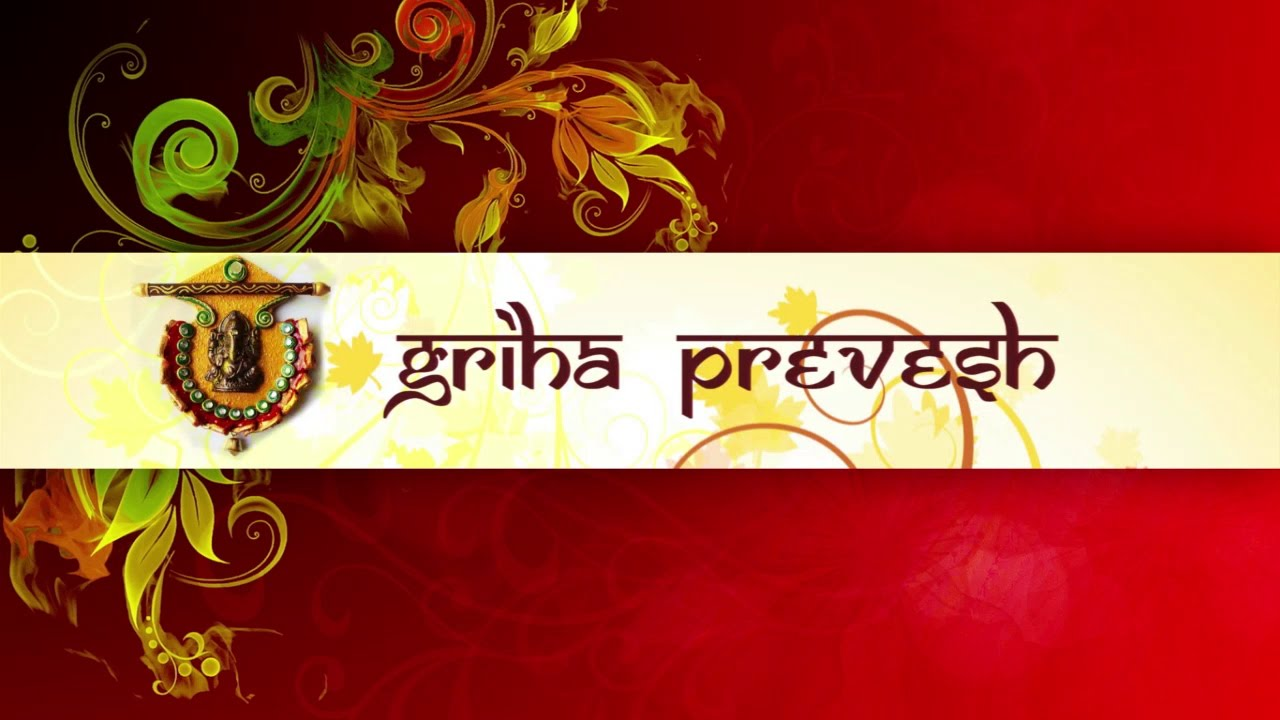 Griha pravesh invitation - YouTube