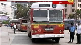 Mumbai : No Diwali Bonus To Best Bus Workers