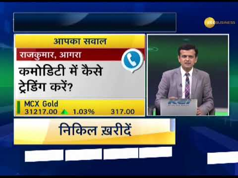 Commodities Live: Know how to trade in commodity market @ April 11, 2018