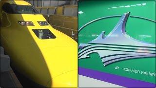 日本全国 新幹線全系列車両映像集 2015Ver.  Japanese Shinkansen Video collection! thumbnail