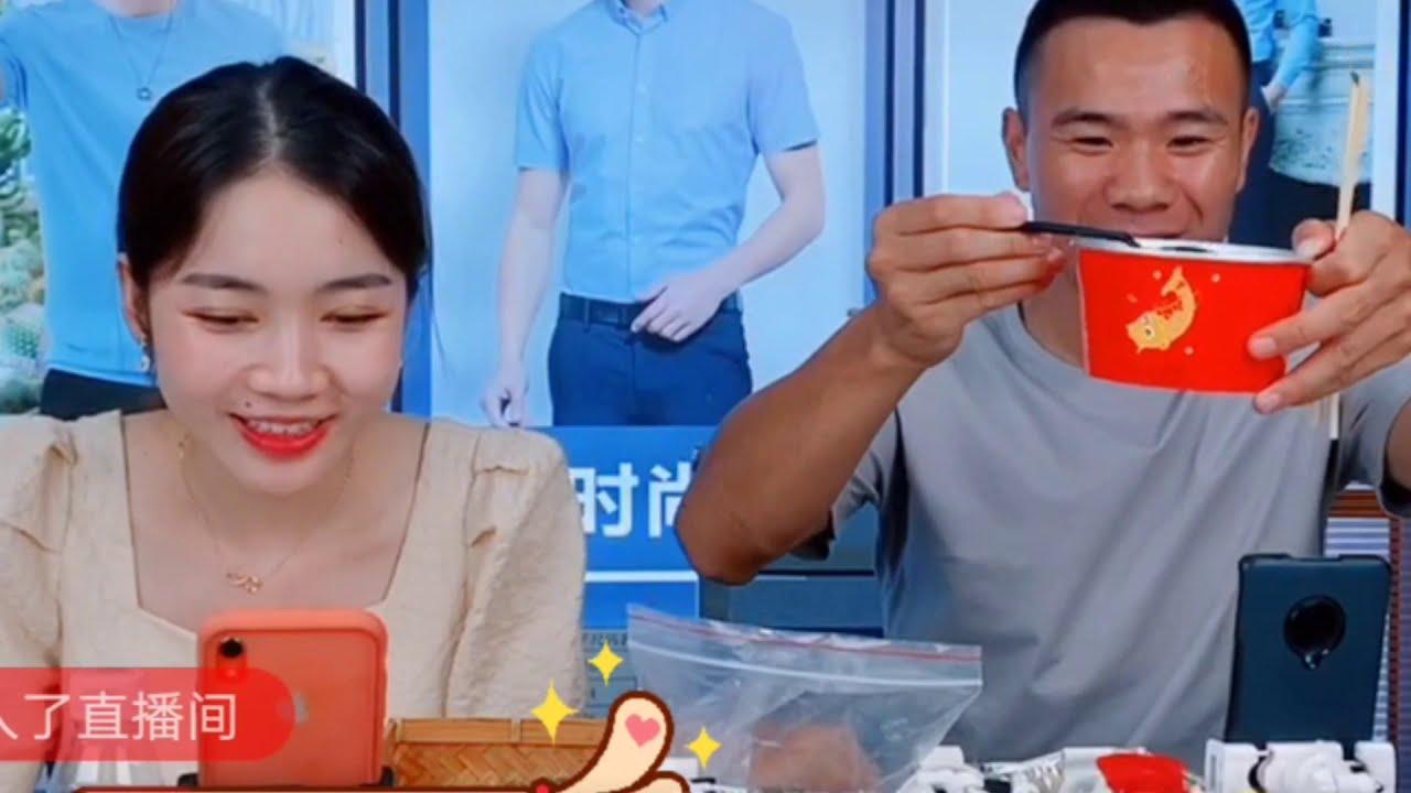 漁人阿烽和表嫂的美女搭檔麥麥帶貨直播 有吃有賺還有美女陪伴 這感覺甚好 - YouTube