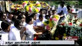 Political parties pay homage to Immanuvel Sekaran | Puthiyathalaimurai TV