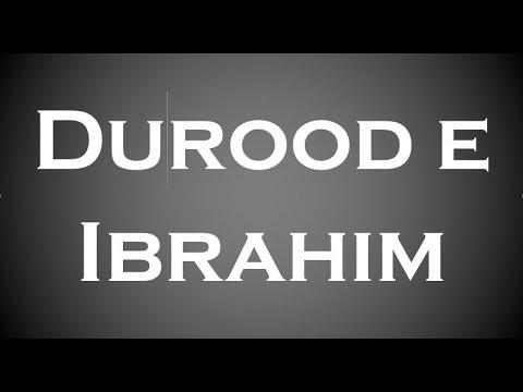 Durood E Ibrahim 11 Times By Sohail Quadri