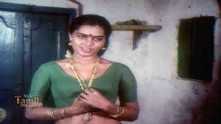 Kattilil Pattu Song Video | Neram Nalla Neram Movie Songs | Tamil Love Songs | Silk Song |SGV Movies