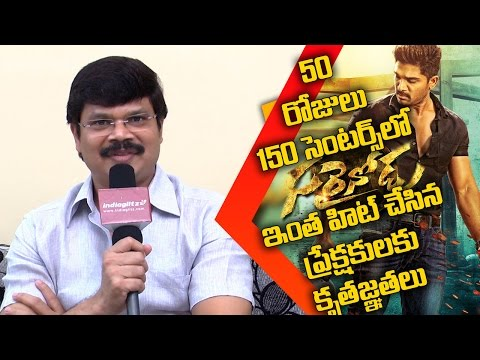 Director Boyapati Srinu about Sarainodu 50 Days | Exclsuive Interview | Allu Arjun | Rakul Preet