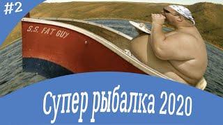 Приколы на рыбалке Подборка Видео приколы Приколы до слез Приколы до слез 2020 Рыбалка 2020