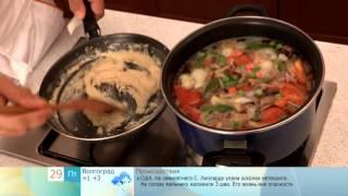 Первый канал. Доброе утро - как сделать наваристым овощной суп