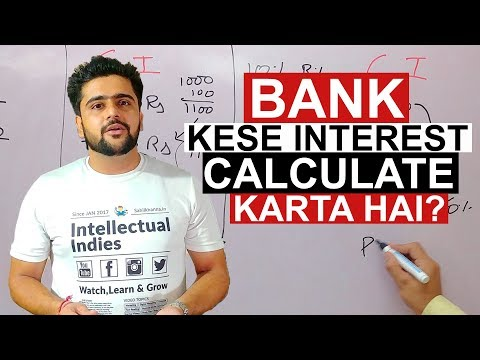 Compound Interest | How Banks Are Giving You Interest | Hindi
