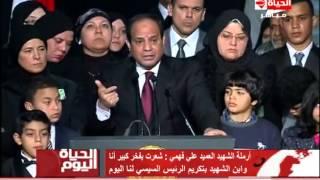 زوجة الشهيد علي فهمي: السيسي استجاب لطلب ابني - E3lam.Org