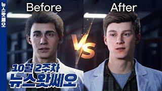 PS5 스파이더맨 리마스터, 갑자기 주인공 얼굴 교체?…