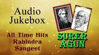 Top 16 Rabindra Sangeet | Pochishe Boishakh | Rabindra Jayanti Special | Surer Agun | Tagore Songs