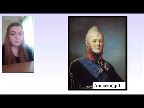 Москва: память о войне 1812 года 4 класс (Перспективная начальная школа)