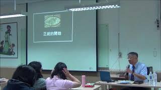 106 10 14基督教的故事_周學信牧師
